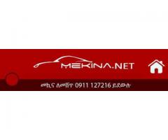 Makina.Net